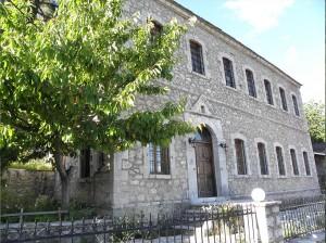 Ξενώνας Βικτώρια - Αμάραντος