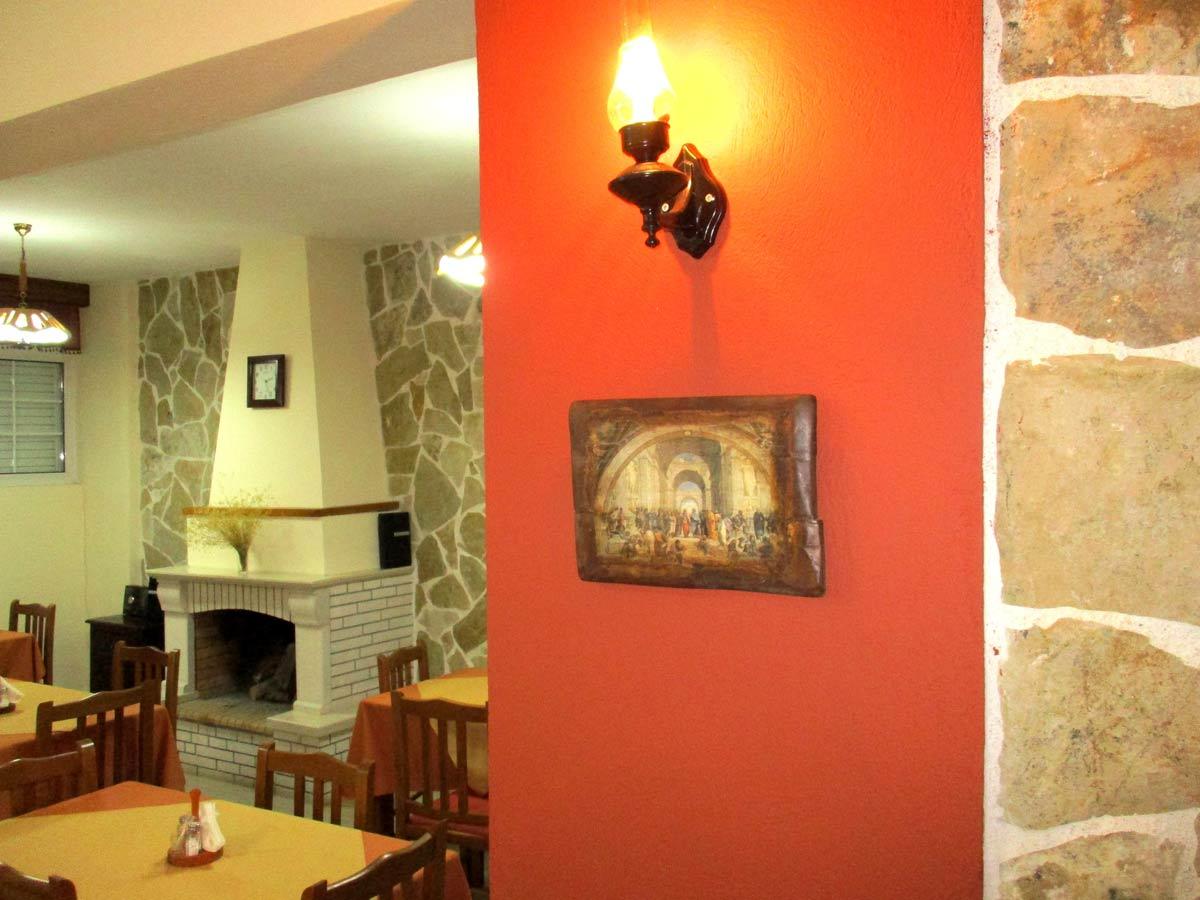 Ξενώνας Βικτώρια- Λουτρά Αμάραντου - Εστιατόριο Παραδοσιακόν