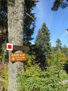 Ξενωνας Βικτώρια - Λουτρά Αμάραντου - Δραστηριοτητα - Πεζοπορία, ορειβασία στο Καμενίκ